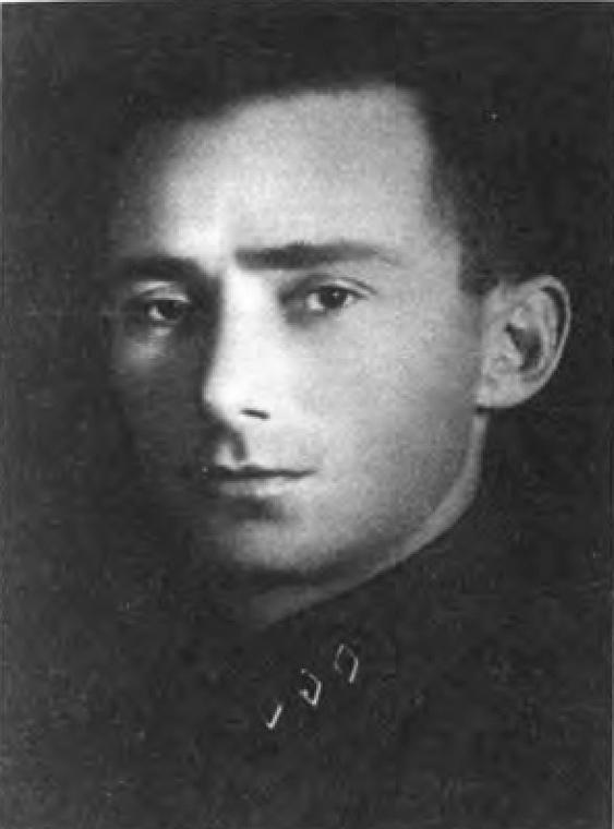 Федор Яковлевич Карин. Москва, 1933 г.