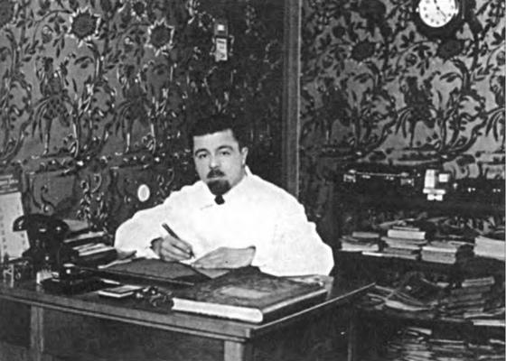 Доктор Линицкий. Белград, 1935 г.