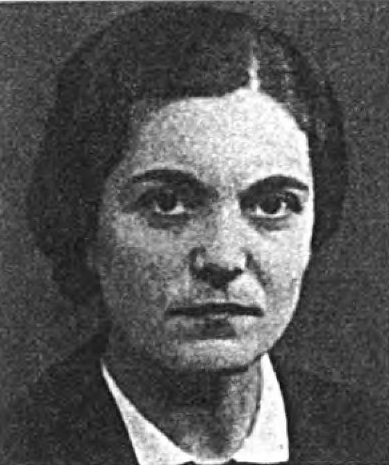 Елизавета Юльевна Зарубина. Москва, 1941 г.