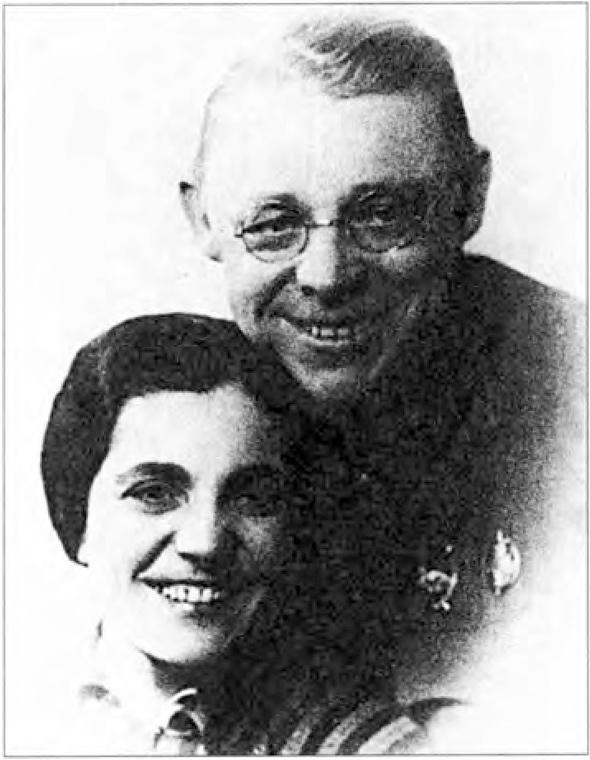 Елизавета и Василий Зарубины. Москва, 1939 г.