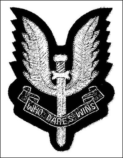 Специальная служба ее величества SAS