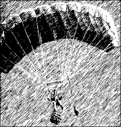Воздушно-десантная подготовка