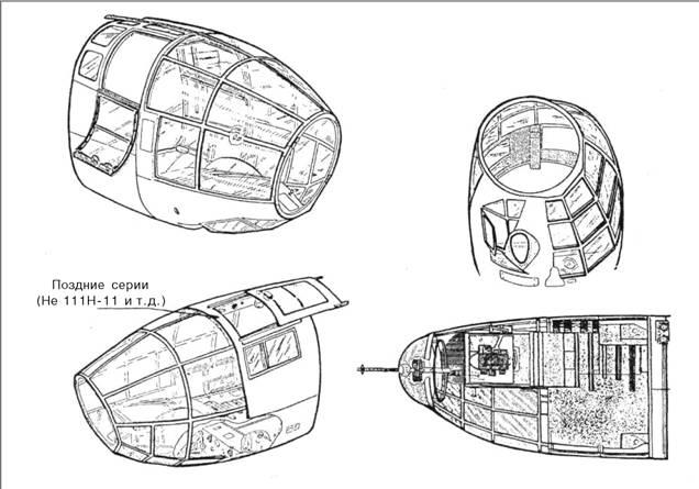 Передняя часть фюзеляжа Не 111 Р и Н