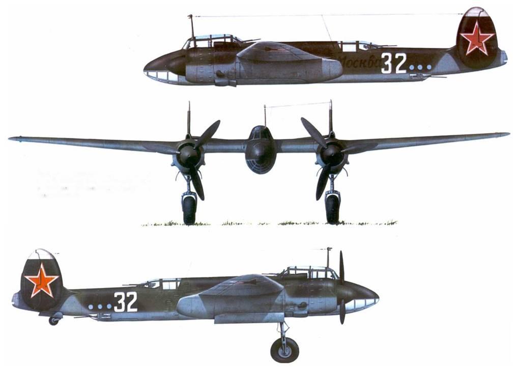 Ту-2, построенный на пожертвования москвичей, 1945 год. Типичный камуфляж зеленый/землистый/голубой. Звезда с красно-белой обводкой.