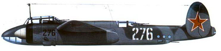 Тy-2, Тихоокеанский флот, ноябрь 1946 года. <a href='https://arsenal-info.ru/b/book/1878996463/16' target='_blank'>Самолет голубого</a> цвета, на бортаx и сверху пятна серо-синего цвета.