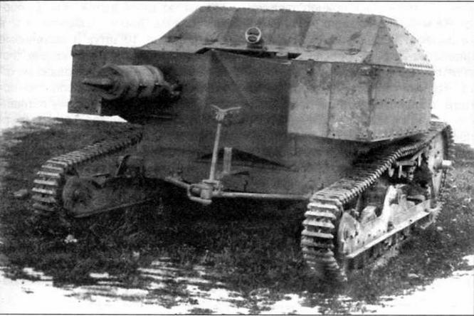 Самоходно-артиллерийская установка Т-27М