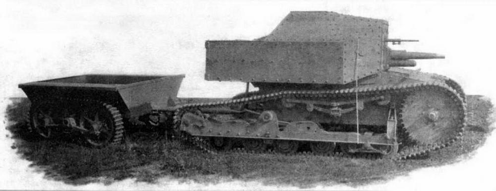 Танкетка Т-27М с гусеничным прицепом для перевозки боекомплекта