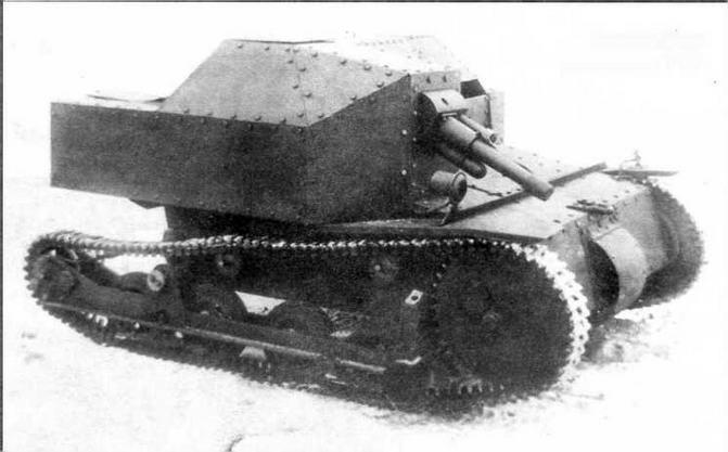Самоходная установка Т-27