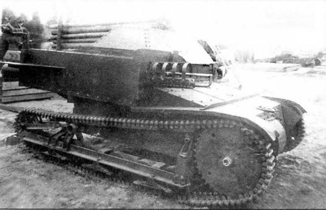 Самоходная установка СУ-76К