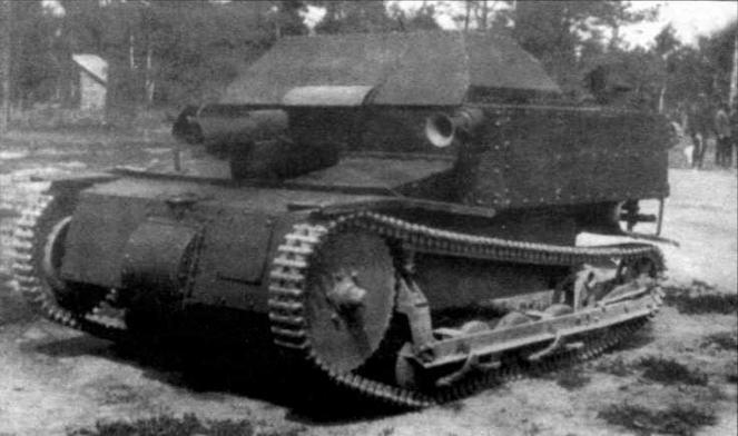 Огнеметная танкетка ХТ-27 (БХМ-4)