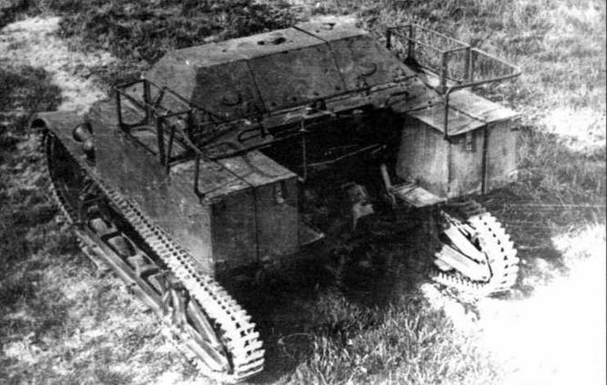 Танкетка Т-27, переоборудованная в артиллерийский тягач