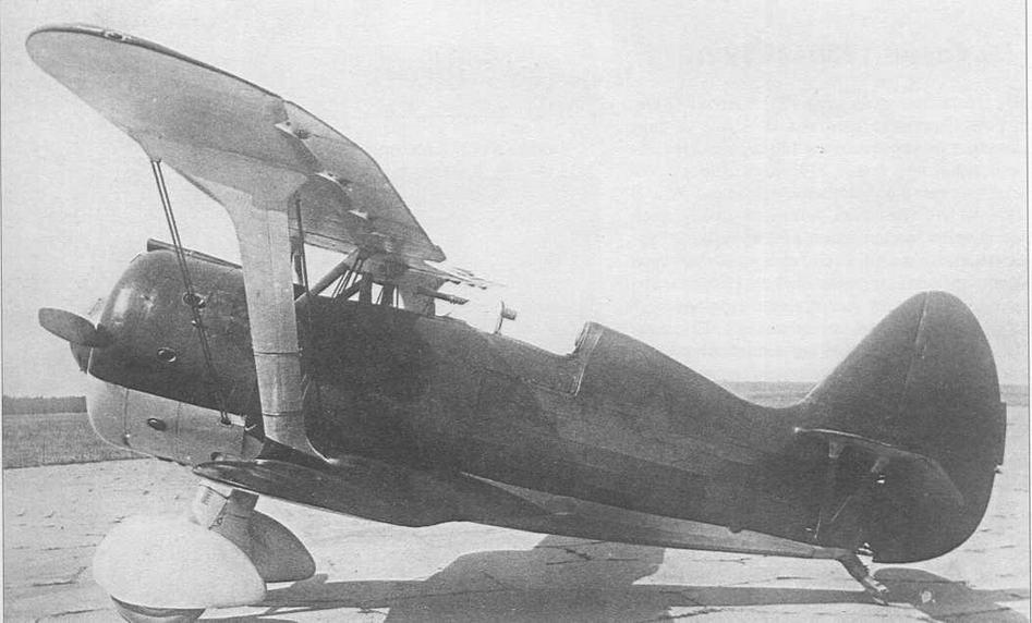 Истребитель И-152 предполагался как эталон первой половины 1938 г. В серии не строился (РГВА)