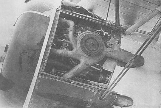 И-15бис ТК