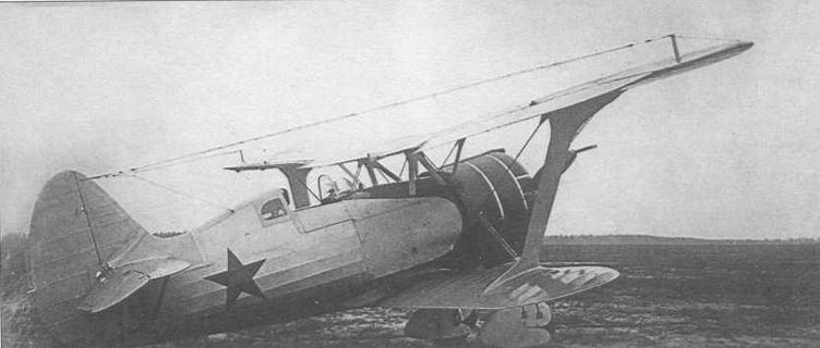 Начало серийного производства и опытные машины 1937 г.