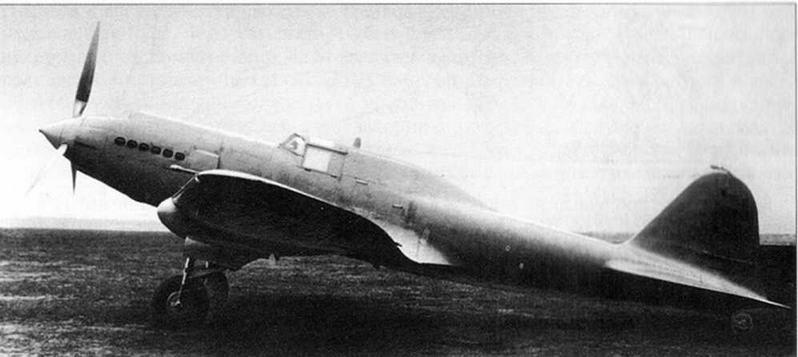 Бронированный штурмовик ЦКБ-57. Москва, Центральный аэродром, октябрь 1940 г.