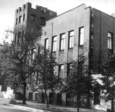 Здание в Москве, в котором с 1942 г. размещалось ОКБ.