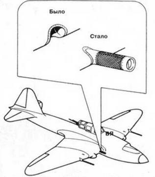 Установка воздушного фильтра на всасывающий патрубок двигателя (только на правом крыле)