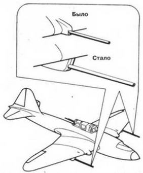 Установка двух пушек НС-37 вместо пушек ВЯ.