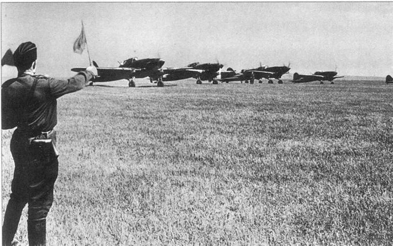 Во время Курской битвы боевые вылеты следовали почти непрерывно.