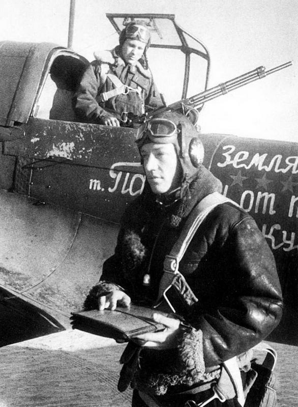 Герой Советского Союза Ю.Павлов у своего именного самолета. 1944 г.