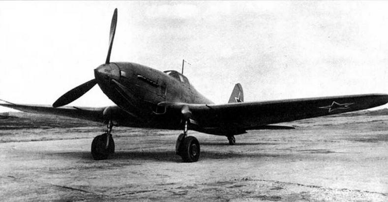 Бронированный истребитель Ил-1. Москва. Центральный аэродром, май 1944 г.