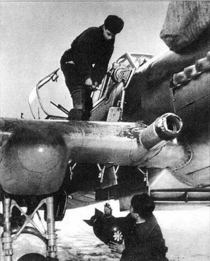 Авиация Балтийского флота. Подвеска бомб. 1944 г.