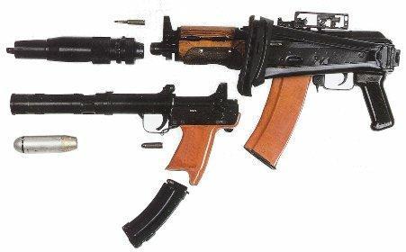 Автомат Калашникова укороченный АКС-74У