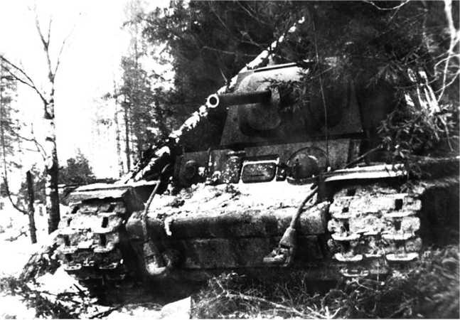 Танк КВ-1 в засаде. Западный фронт, октябрь 1941 года (ЦМВС).