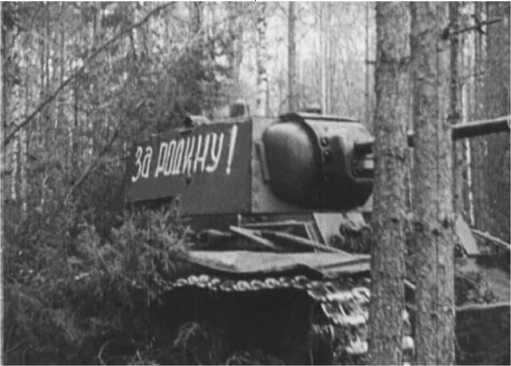 Два танка КВ-1 из одной части — с литой («За Сталина») и сварной (За Родину) башнями — движутся через лес. 1942 год. Танк на верхнем фото не имеет надгусеничной полки (кадры кинохроники).