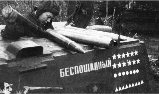 Загрузка боеприпасов в танк КВ-1 «Беспощадный». Снимок сделан осенью 1942 года, звездочки, кружки и треугольники вероятно обозначают уничтоженные цели противника (орудия, пулеметы, танки) (РГАКФД).