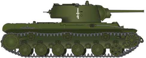 Танк КВ-1 с номером на башне 1 /4. Предположительно Крымский фронт, весна 1942 года.