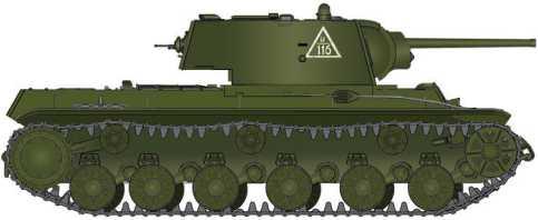 Танк КВ-1 с тактическим обозначением в виде <emphasis>треугольника. Район Сталинграда, сентябрь 1942 года.