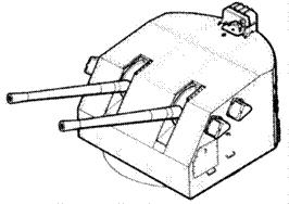 Башня с 5-дюймовыми орудиями