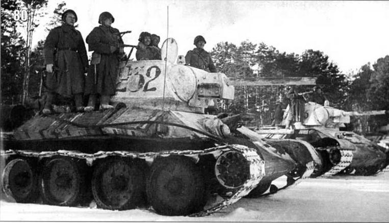 Танки Т-34/76 из состава 251 Отдельного танкового полка. Белорусский фронт. 10 января 1944 г.