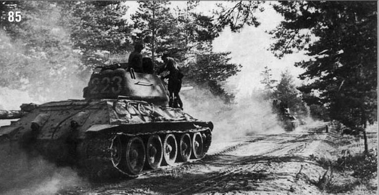 Танковый батальон (T-34/85) майора И.Г.Маркина.1-й Белорусский фронт. Июль 1944 г.