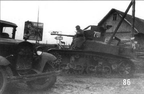 Танки М3 «Стюарт» на подступах к Риге. 1944 г.