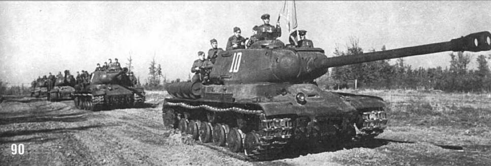 Танки ИС-2 на марше. 82-й Отдельный Гвардейский тяжелый Дновский Краснознаменный танковый полк «Советская Латвия». 3-й Прибалтийский фронт. Октябрь 1944 г.