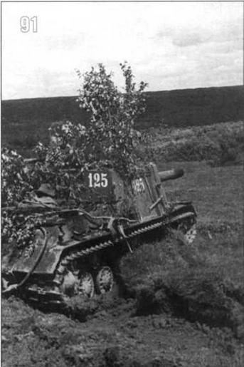 ИСУ-152. 1-й Прибалтийский фронт. Июнь 1944 г.