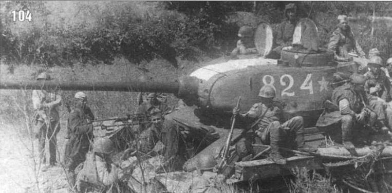 Т-34/85 218-й Краснознаменной танковой бригады. На крыше башни — белая полоса для опознавания с воздуха. 1-й Дальневосточный фронт. Август 1945 г.
