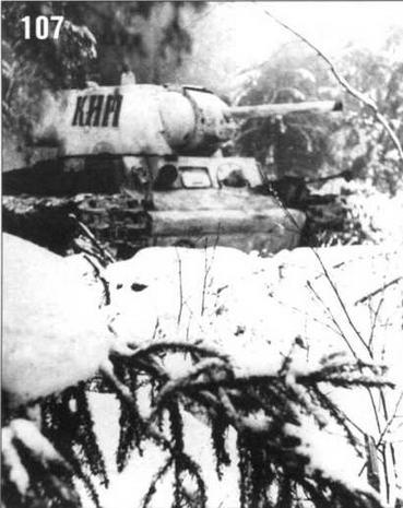 Танк КВ-1 «КИМ», построенный на средства молодежи города Москвы. Март 1942 г.