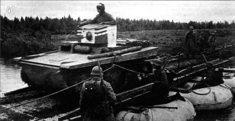 Танк Т-37 проходит no понтонному мосту. Учения Ленинградского военного округа. Сентябрь 1936 г.