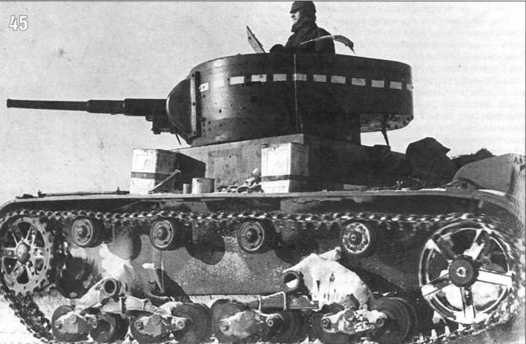 Тактические учения Московского военного округа. Танк Т-26 относится к 2-му взводу 2-й роты 3-го батальона. 1937 г.