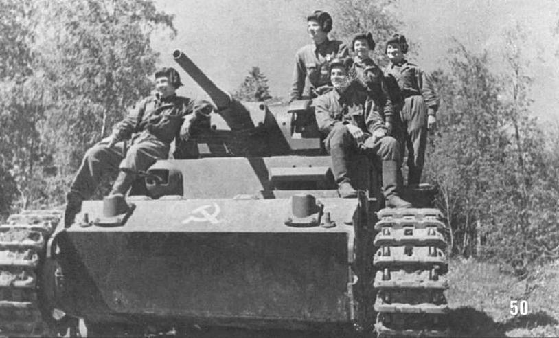 Трофейный немецкий танке PzKpfw III командира Н.И.Барышева. Машина окрашена в защитно-зеленый цвет (4 БО) и имеет дополнительные знаки идентификационного опознавания в виде «серпа и молота» на лобовой броне и башне танка. Отдельный батальон трофейных танков. Ленинградский фронт. Лето 1942 г.