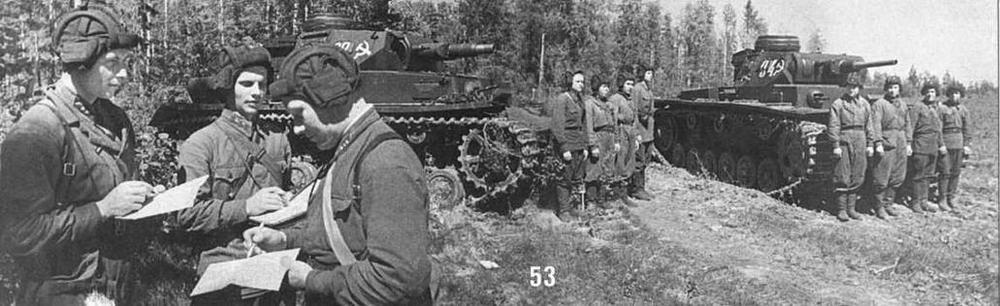 Танки PzKpfw IVD и PzKpfw III из состава отдельного батальона трофейных танков майора Б.А.Шалимова. Они имеют тактические номера белого цвета. Машины окрашены в защитно-зеленый цвет. Ленинградский фронт. Лето 1942 г.