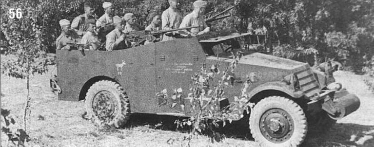 Бронеавтомобиль M3A1 «Скаут» из состава разведроты (буквы «РР») 13-й Гвардейской Мехбригады (силуэт оленя на бортах корпуса) 4-го Гвардейского механизированного корпуса. Болгария. Сентябрь, 1944 г.