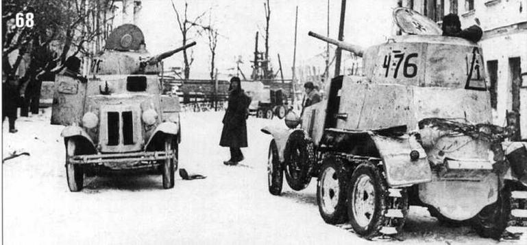 Бронеавтомобили БА-10 из состава Отдельного разведовательного батальона в освобожденном городе Шлиссельбурге. Февраль 1943 г.
