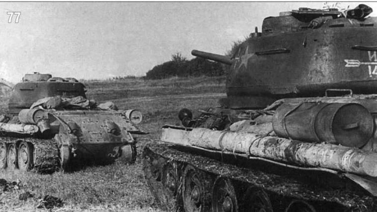 Колонна танков Т-34/85 26-й Гвардейской танковой бригады 2-го Гвардейского танкового корпуса. Танки поддерживают пехоту 63-й Краснознаменной Витебской стрелковой дивизии. 3-й Белорусский фронт. Июль 1944 г.