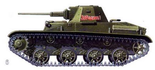 Танк Т-60 «За Родину». Донской фронт, июль 1942 г.