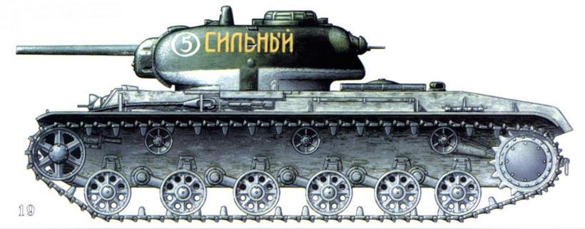 КВ-1с «Сильный», Донской фронт, район Сталинграда. 1943 г.