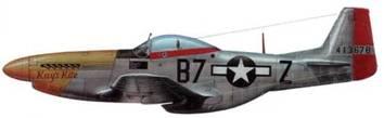 P-51D-5-NA (44-13678. B7*Z, «Kay's Kite»). 347th FS. 361st FG. 8th AF. Пилот лейтенант Джон P. Гарсес. Англия, март 1945 года. У самолета была длинная и интересная карьера. Первым его пилотом был капитан Люсиус Лакруа. 26 декабря 1944 года в полете над Мисбургом Лакруа совершил вынужденную посадку во Франции в районе Сен-Эдмона, разбив машину. Но истребитель удалось вернуть в строй силами механиков 468-й ремонтной эскадрильи. Машина оказалась в 474-й эскадрлье. где ее получил лейтенант Гарсес.